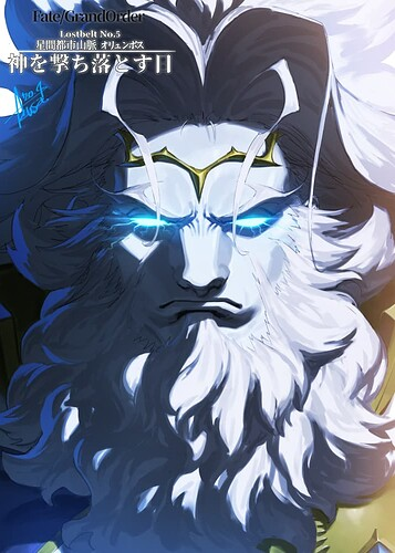 __zeus_fate_and_1_more_drawn_by_azusa_hws__bb1e83dde5efbe091d8984bba290f6cd